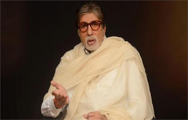 amitabh bachchan discharged from hospital after testing covid 19 negative
