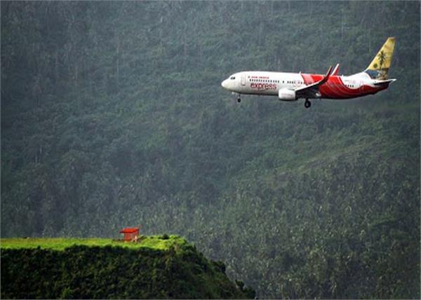 kerala plane crash kozhikode airport beautiful air india express