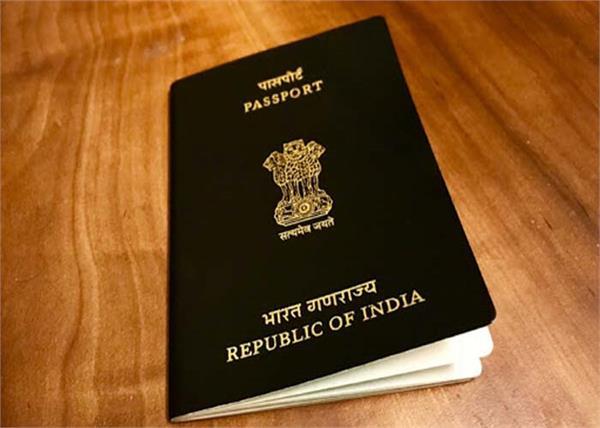 united arab emirates indian 2 days passport renewal