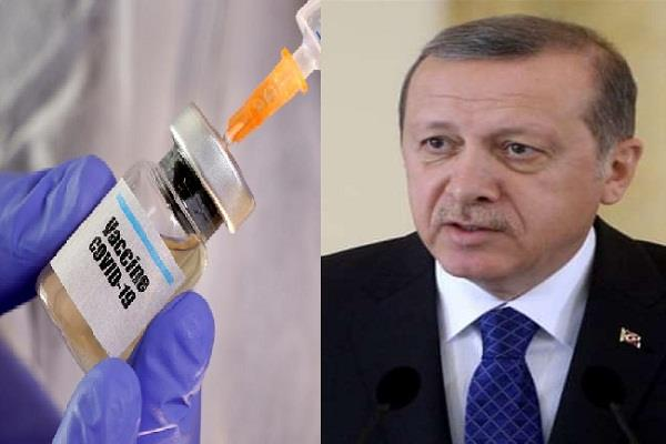 recep tayyip erdogan  corona vaccine