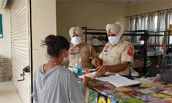 coronavirus kapurthala jail raksha bandhan celebration