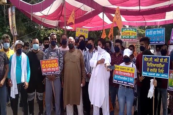 sad protests in jalandhar against congress government  s policies