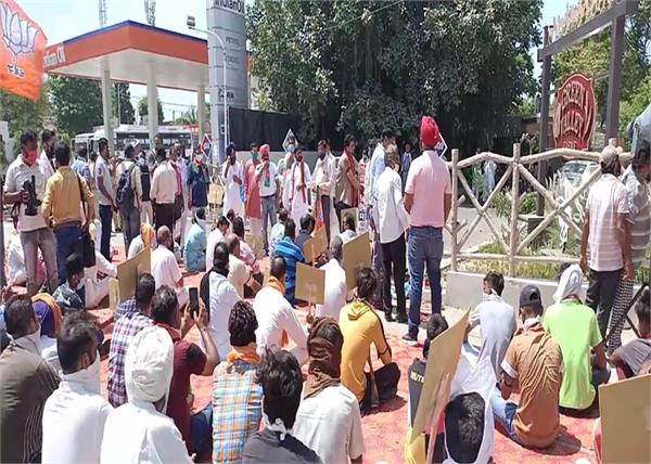 youth congress and bjp face to face bjp demands cbi probe
