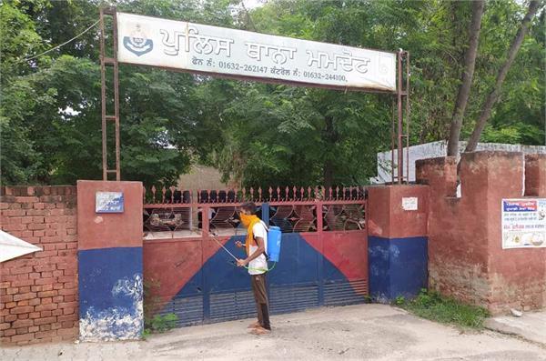 coronavirus ferozepur mamdot police station seal public dealing closed