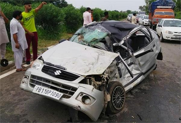 sgpc  two employees  accident
