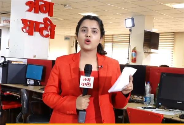 newsroom live