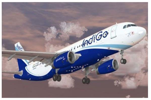 indigo hyderabad aurangabad flight