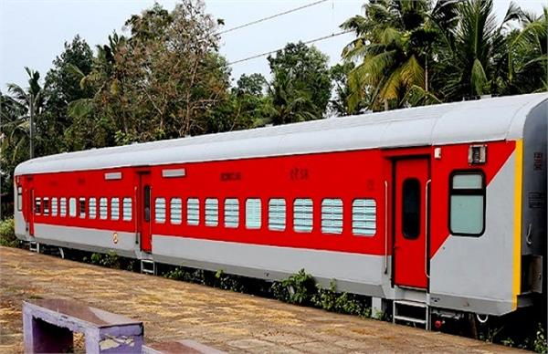 big news for railway passengers a change in the passenger trains
