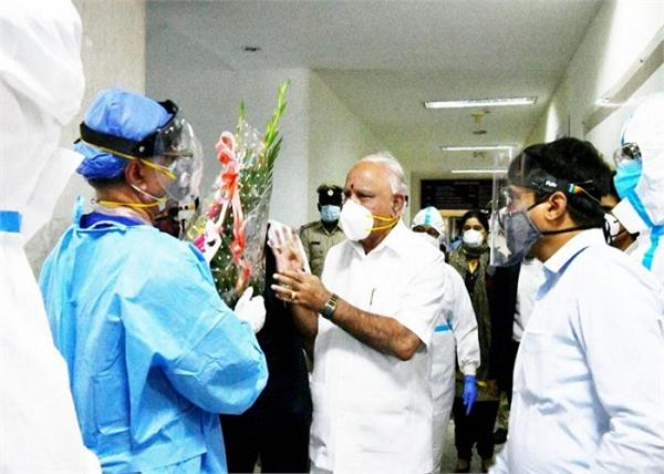 yeddyurappa discharged from hospital after recovering from covid 19