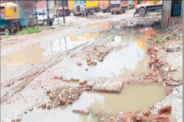 work of the smart city and the corporation is not completed