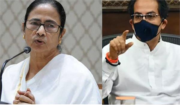 mamta aditya  s letter to pm modi  corona crisis persists  postponed examinations