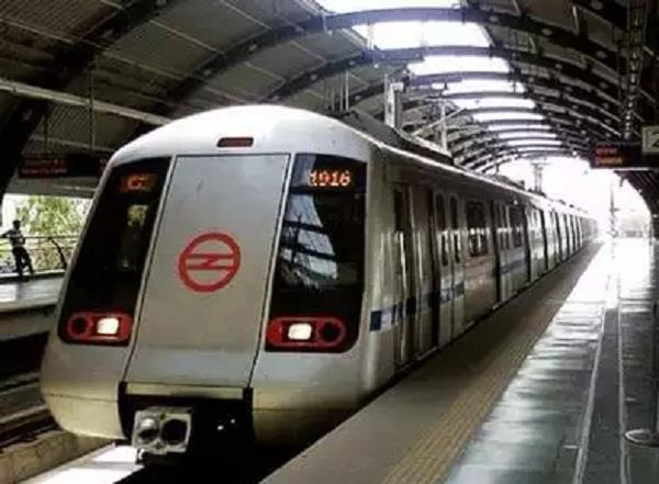 delhi metro loan