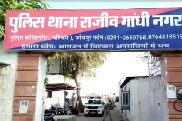 6 boys raped a 15 year old minor for 6 months