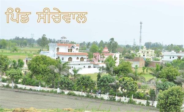 seechewal  national panchayat award