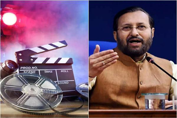 sop for media and film industry released announced by prakash javadekar