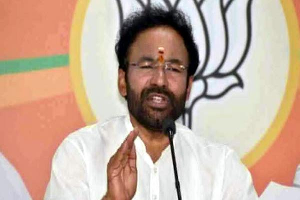 minister of state for home g kishan reddy  s website hacked