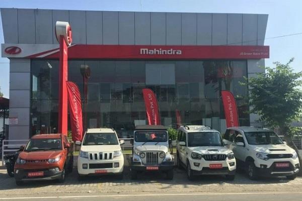 mahindra   mahindra  s sales fell 36 percent