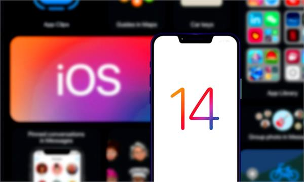 good news for apple users ios 14 released
