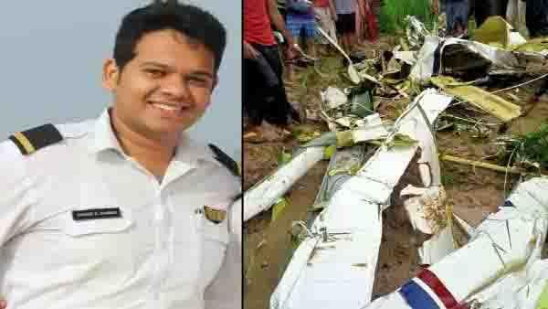 konark who lost his life in an aircraft crash  was get married after training