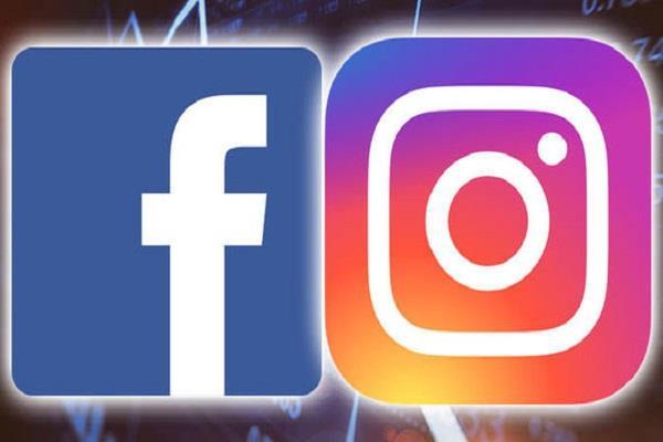 instagram facebook down worldwide