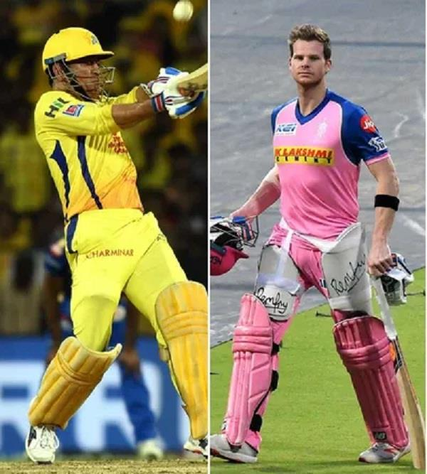 ipl 2020  rajasthan may miss smith in front of dhoni