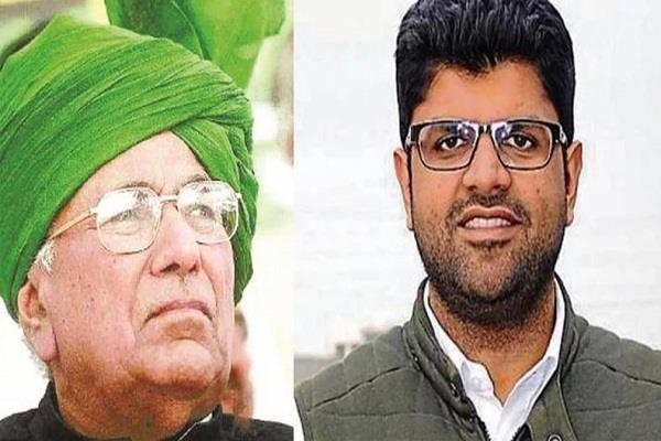 an open letter to bhai dushyant chautala