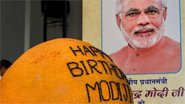 narendra modi birthday