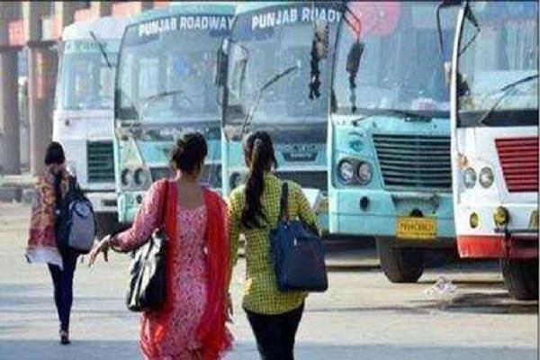 punjab chandigarh bus service