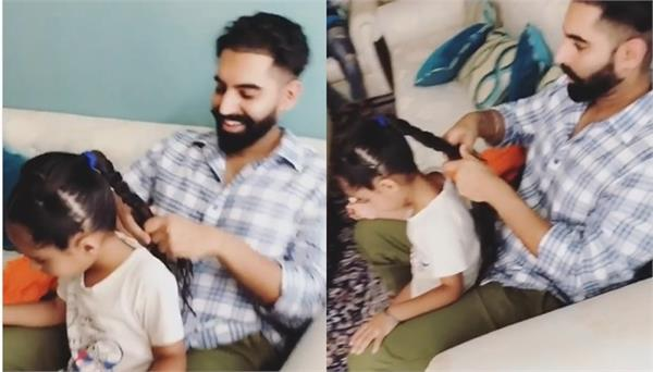 parmish verma share a cute with his niece
