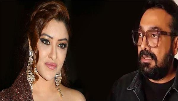 payal ghosh sexual harassment allegations anurag kashyap