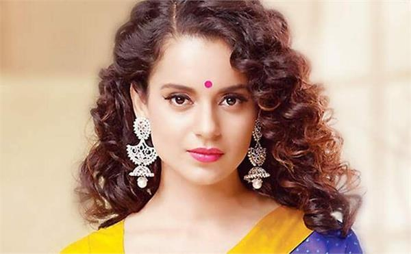 kangana  s office bmc  s sent notice for illegal changes in her flat