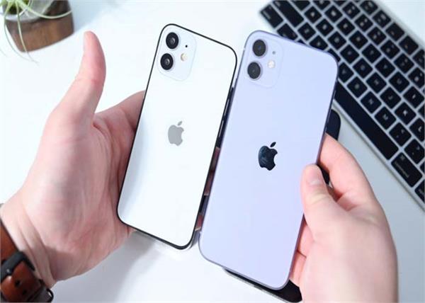 apple  smallest iphone  called  iphone 12 mini