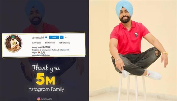 ammy virk celebrates 5 million followers on instagram
