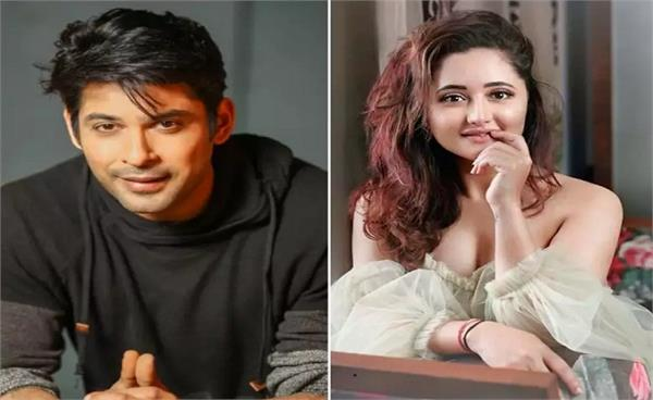 users insulted rashmi desai in the name of siddharth shukla