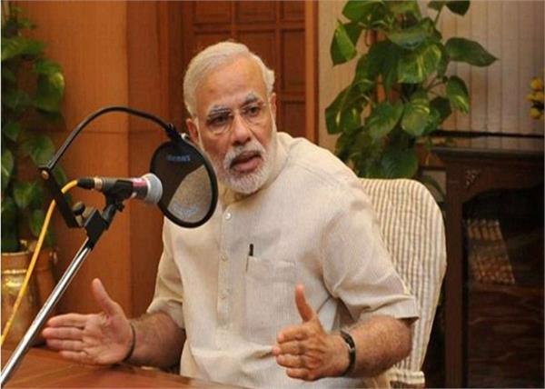 narendra modi mann ki baat nation