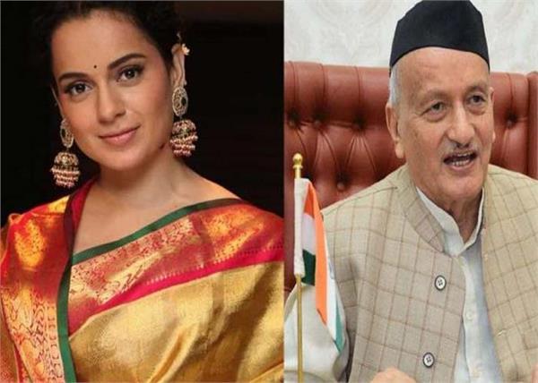 kangana ranaut to meet maharashtra governor bhagat singh koshyari at raj bhavan