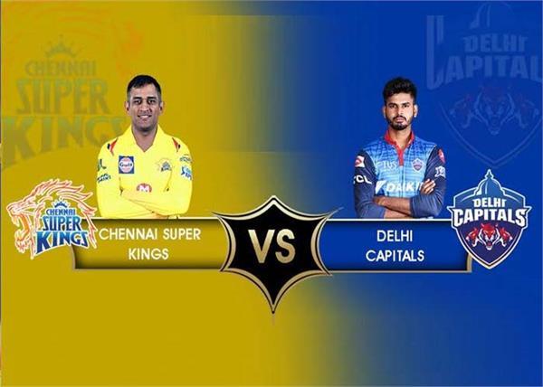 ipl 2020  delhi capitals  chennai super kings  match
