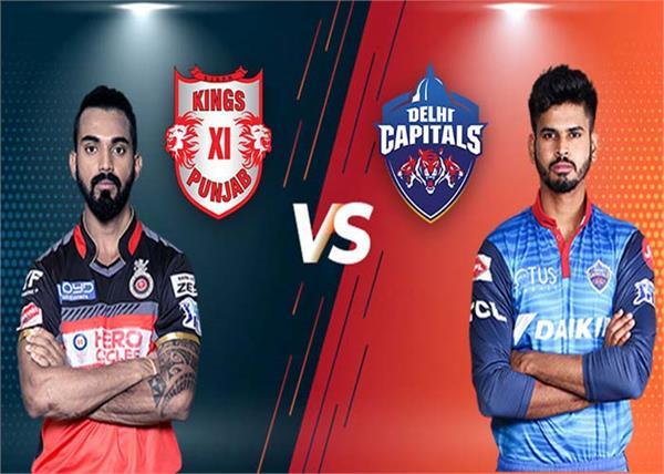 ipl 2020  delhi capitals  kings xi punjab  competition