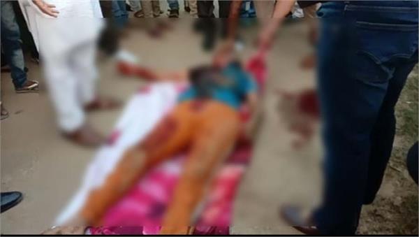 punjab police homeguard murder