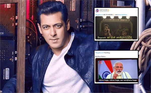 these bigg boss 14 memes trending on twitter will make you