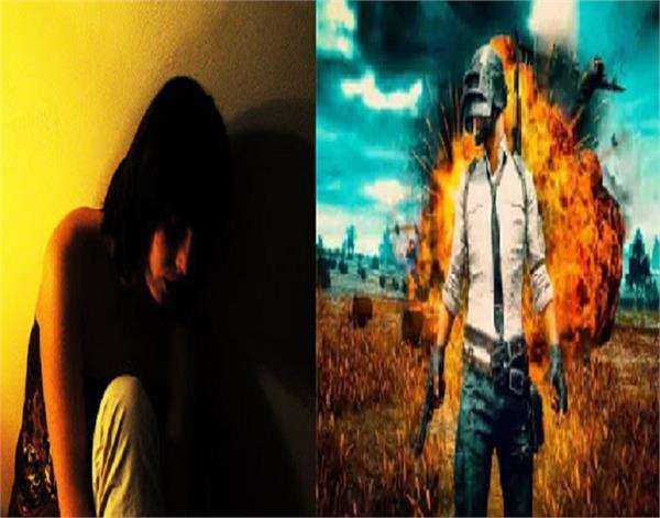 gurdaspur pubg girl suicide