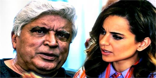 kangana and javed akhtar clash with each other because