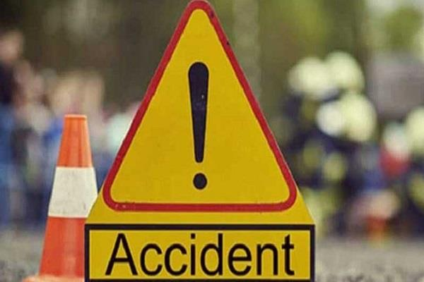 girl died in accident