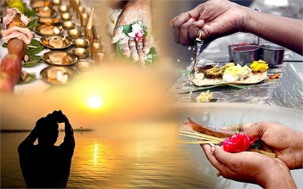 2019 shradh pitru paksha shraddha
