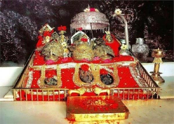 mata vaishno devi live darshan online