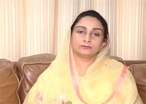 harsimrat badal  sri harmandir sahib  congress