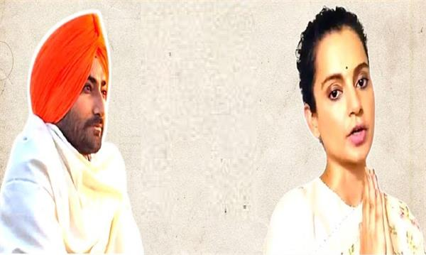 kangana ranaut blocked after ranjit bawa s scathing reply on tweet