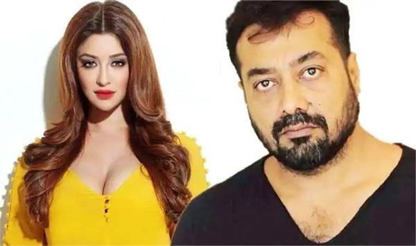 payal ghosh files an fir against anurag kashyap at versova police station