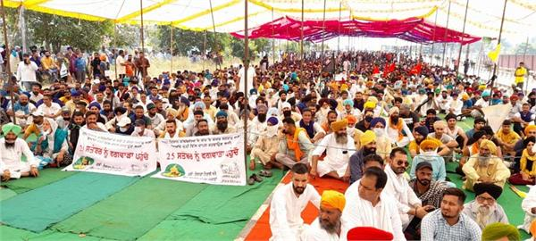 farmers protest against central government