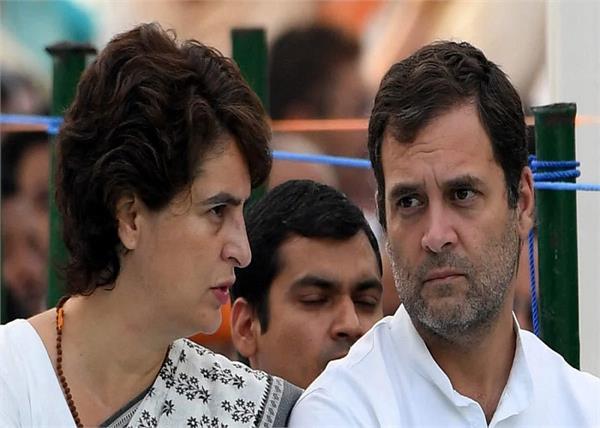 rahul gandhi priyanka gandhi agriculture bill modi government bharat bandh